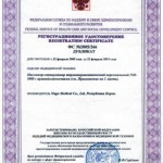 Сертификат на кровать
