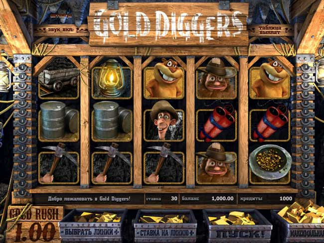 Игра золото рудокопов