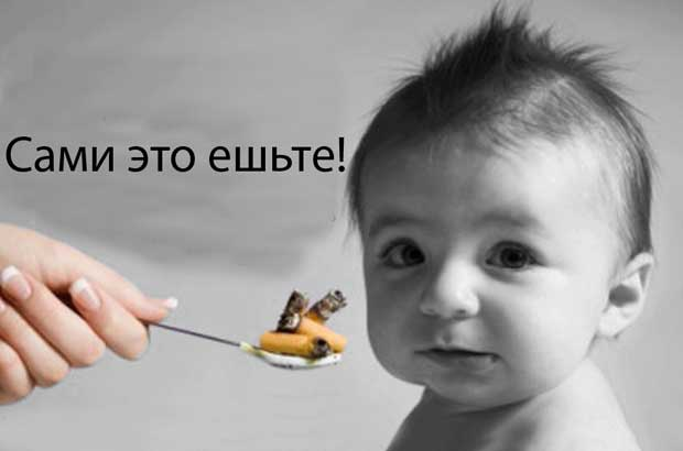 mednews_pagubnoe_kurenie