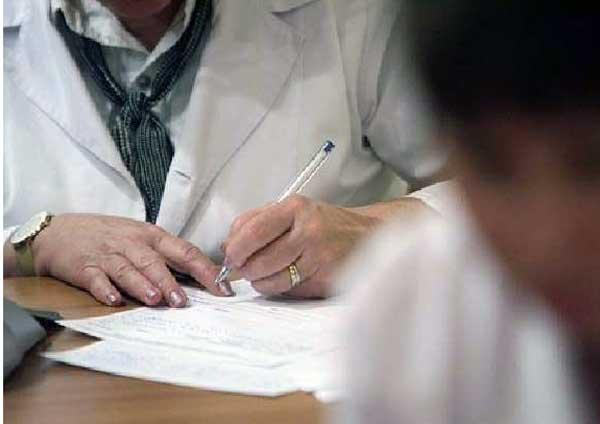 Упрощение заполнения мед документов для увеличения времени на приём пациентов